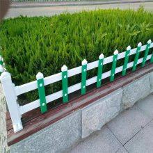 外墙护栏 室外围墙网 草坪护栏多少钱一米