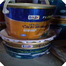 天津东丽区 碳纤维粘接胶 粘碳布环氧树脂胶 厂家
