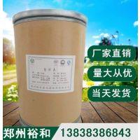 食品级BHA 丁基羟基茴香醚生产厂家 河南郑州BHA 哪里有卖的价格多少