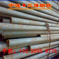 宁波钢贸城 宝钢优质 G20CrMo渗碳轴承钢 G20CrMo圆钢 现货保证