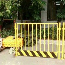 车间隔离网价格 基坑护栏网出厂 万泰阻隔护栏
