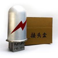 青海 帽式铸铝光缆接线盒 杆用一进一出接续盒 接续盒价格