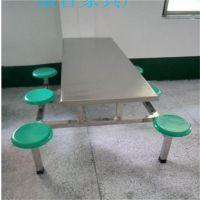 东莞工厂 六人玻璃钢快餐桌 学校食堂连体快餐桌 彩色餐桌
