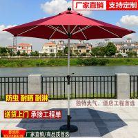 舒纳和厂家直销户外桌椅太阳伞 铝合金架优质涤沦布太阳伞配加厚伞布抗8级大风