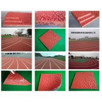 混合型塑胶跑道 材料生产 全国范围内经营