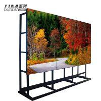 优色55寸拼接屏液晶电视屏幕LED高清液晶大屏显示器安防液晶监控