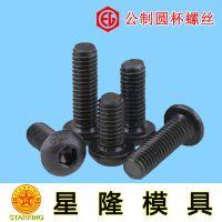 东莞代理供应商详解EG鹏驰螺丝、螺栓、螺钉、螺帽、螺母的区别与辨别方法
