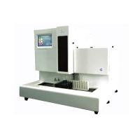 宝威BW-901 全自动尿液检测仪 夏季低价大促销