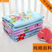 特价婴儿尿垫 彩棉纯棉防水隔尿垫 月经例假垫 老人尿垫 婴儿床垫