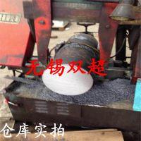 供应8A06铝合金铝棒 高塑性8A06铝箔 铝板氧化零割 规格齐全 可定制加工