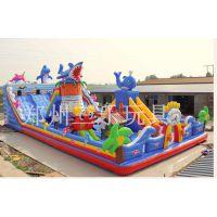 湖南衡阳儿童充气城堡大型玩具在哪里经营效果好