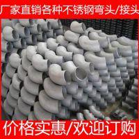 云南不锈钢厂家13658838869批发价格哪里便宜