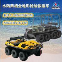 备战汛期-各地方对防汛物资储备进行部署-新型水陆两栖车加入抢险救援