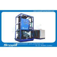 思诺威尔15吨管冰机保鲜