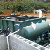 佛山厂家直销机械制造厂 模具制造厂清洗废水一体化处理设备找晨兴
