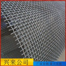 重型轧花网规格 供应矿筛网厂家 江西锰钢矿筛网