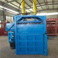液压打包机厂家直销 新型服装纸盒打包机 大型立式打包机多少钱一台
