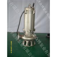 热水潜污泵,热水池用100WQR50-40-18.5KW耐高温潜水泵