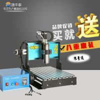 捷丰泰CNC3040微型迷你雕刻机小型全自动木工亚克力工艺品精雕机