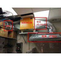 无烟烧烤车,油烟净化器等烧烤设备 广东万宏厂家直销