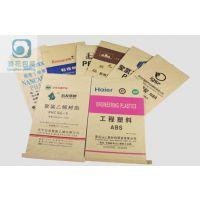 高品质的敞口工程塑料纸塑复合袋哪家找?江苏浪花