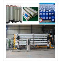 供应反渗透设备主机反渗透配件反渗透药剂河北厂家