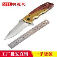 供应户外五金用品 Browning勃朗宁DA77多功能厨房刀水果刀