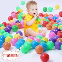 陕西豪奇海洋球,塑料海洋球,海洋球厂家