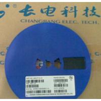 长电双极性晶体管KTC3879 SOT-89|长电贴片三级管