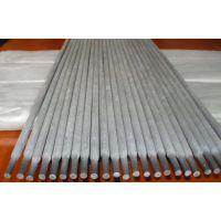 正品耐磨堆焊焊条D212焊铁轴用的耐磨焊条D65/D236D172耐磨焊条