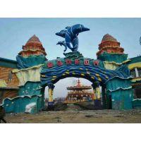 湖北主题公园设计_儿童游乐园设计_主题公园规划设计中心 湖北玛雅神雕景观工程设计有限公司