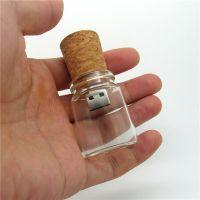 漂流瓶许愿瓶子u盘迷你金属创意玻璃瓶子 u盘女生可爱礼品定制