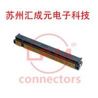 现货供应 康龙 106020BE40A 正品 连接器