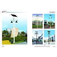 江苏森发路灯 户外照明 生产加工固定式中高杆灯、升降式中高杆灯、道路灯、LED路灯、太阳能路灯