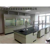 广州禄米钢木实验台,实验室设备