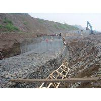 边坡防护河流截流用网箱河北厂家生产河道生态治理河堤护坡生态网箱