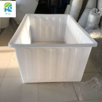浙江直销1100L塑料方箱 服装印染塑料箱 塑料厂家