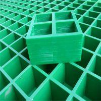 玻璃钢格栅盖板厂家生产188 3286 1117 地沟盖板 鸽舍地网