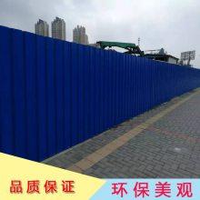 江门施工彩钢瓦围挡 路政围蔽护栏挡板 蓝色单层铁皮围挡