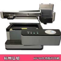 uv打印机杭州厂家直销手机打印机
