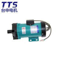 台申TTS工厂直销 高强力化工泵