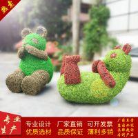 深圳广东仿真绿雕绿雕哪里有卖,春节元旦熊猫绿雕园林摆件