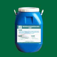 雨晴高性能丙烯酸防水涂料防护一生