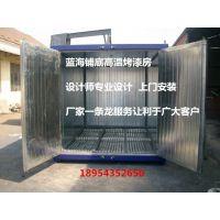 铜川高档高温烤漆房电加热高温烤漆房生产厂家保质保量