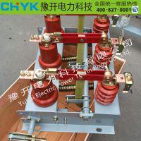 FN3-12、FN3-12R、FN3-12R/S负荷开关系户内装置高压电器
