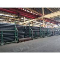 供应45#材质钢管219*8无缝钢管多少钱