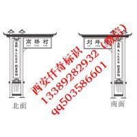 西安仟奇标识制作工程有限公司