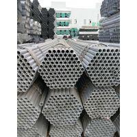云南保山热镀锌管批发 现货可配送 加工供应 Q235B材质 9kg规格齐全