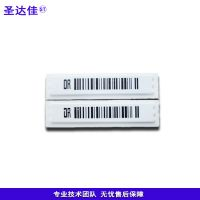 声磁厂家直销标签 DR防盗软标签AM label商品防盗标签防盗磁条贴