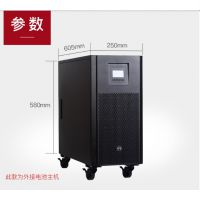 HUAWEI/华为 UPS2000-A-6KTTL UPS不间断电源5400W 纯正弦波供电30分钟